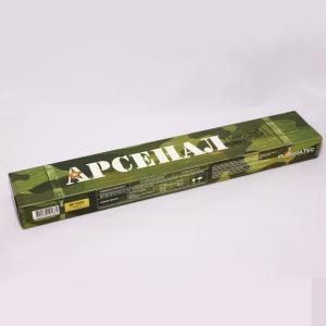 эл арсенал